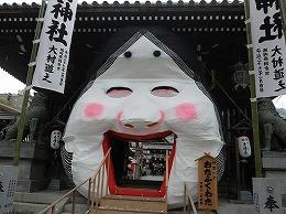 19 2月博多おかめ巡り 櫛田神社.jpg