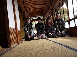 2  蔵内邸.jpg