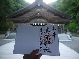 76 五月 美保神社.jpg