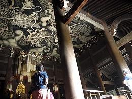 97  京都旅.jpg